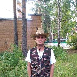 Виктор, 39 лет, Калманка