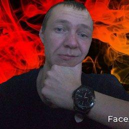 Дима, Пермь, 29 лет
