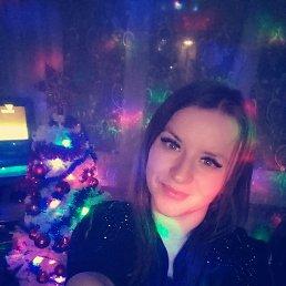 Марина, Ярославль, 32 года