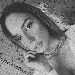 Анастасия, 20 лет, Екатеринбург