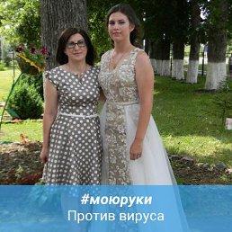 Елена, 40 лет, Белгород