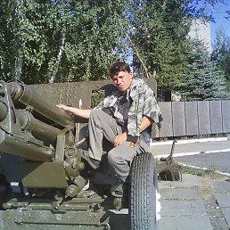 Сергей, 39 лет, Москва