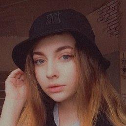 Поля, 15 лет, Саратов
