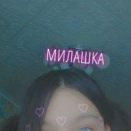 Вика, 17 лет, Новосибирск
