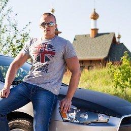 Александр, 39 лет, Каменское