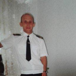 Виталий, 43 года, Тюмень