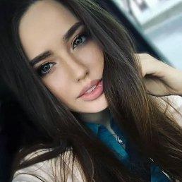 Камилла, Ростов-на-Дону, 18 лет