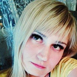 Юлия, 35 лет, Хабаровск