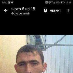 Иван, 37 лет, Ульяновск