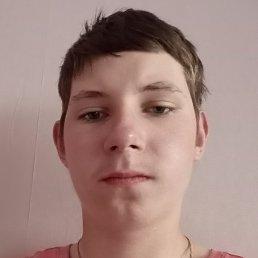 Артем, Екатеринбург, 18 лет