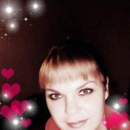 Кристина, 29 лет, Новосибирск