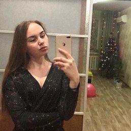Аделина, 20 лет, Уфа