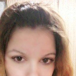 Людмила, Тюмень, 30 лет