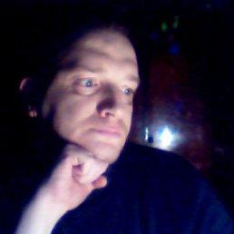КИРИЛЛ, 41 год, Павлоград