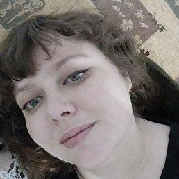 Юлия, 38 лет, Санкт-Петербург