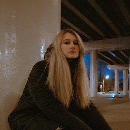 Полина, 19 лет, Тверь