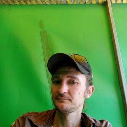 Вячеслав, 40 лет, Белгород-Днестровский