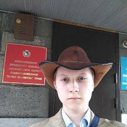 Слава, 21 год, Новосибирск