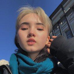Карина, 19 лет, Кемерово