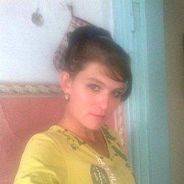 Альбина, Улан-Удэ, 30 лет