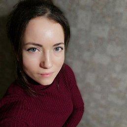 Вера, 29 лет, Казань