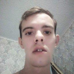 Андрей, Екатеринбург, 29 лет