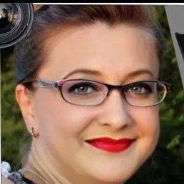 Валентина, 44 года, Брянск