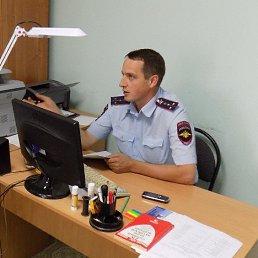 Евгений, 42 года, Белгород