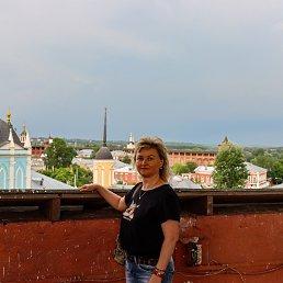 Фото Лена, Коломна, 45 лет - добавлено 3 июня 2021