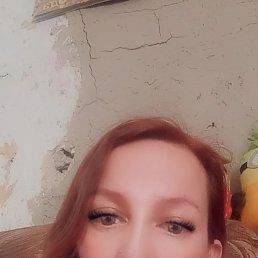 Алёна, 38 лет, Омск