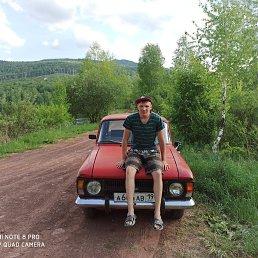 Антон, 17 лет, Новосибирск
