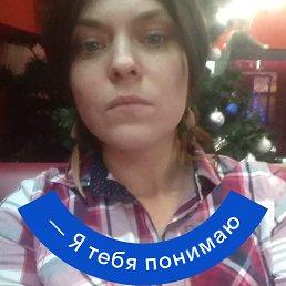 Ольга, 35 лет, Одесса