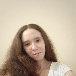 Александра, 28 лет, Хабаровск