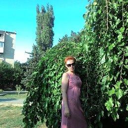 Яна, 41 год, Таганрог