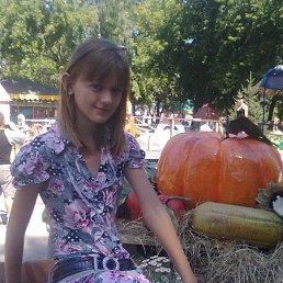 Танюша, Барнаул, 22 года