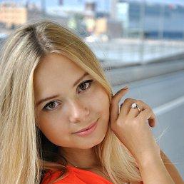 Ирина, 26 лет, Луганск