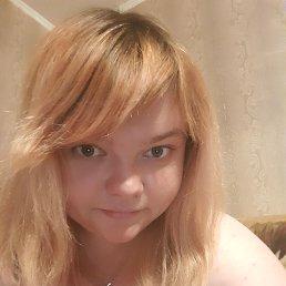 Лия, 28 лет, Саранск