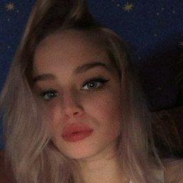 Анна, 19 лет, Ростов-на-Дону