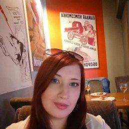 Фото Виктория, Саратов, 32 года - добавлено 14 июня 2021