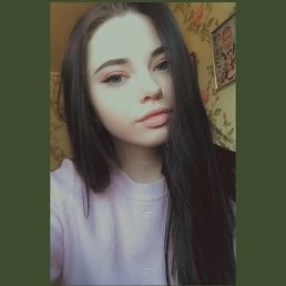 Марина, Екатеринбург, 18 лет