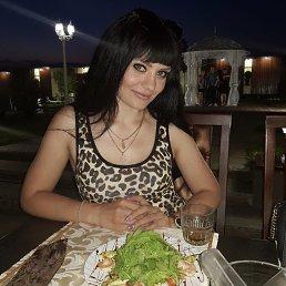 Ксения, Кемерово, 28 лет
