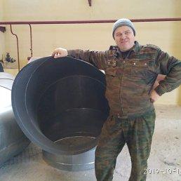 Эдуард, 45 лет, Чебоксары