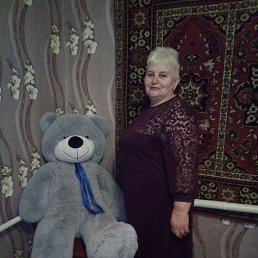Людмила, 65 лет, Запорожье