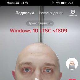 Артем, 33 года, Кострома