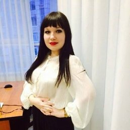 Алина, 32 года, Екатеринбург