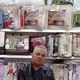 Алексей, 54 года, Ставрополь
