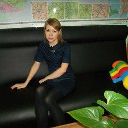 Ирина, 31 год, Владивосток