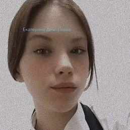 Екатерина, 17 лет, Омск
