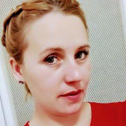 Агата, Екатеринбург, 28 лет