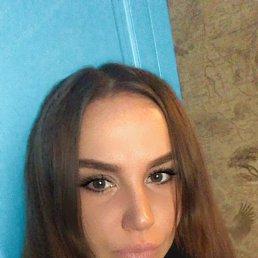 Фото Кристина, Ставрополь, 29 лет - добавлено 10 апреля 2021